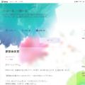 TOBYO :: 日本の闘病記 60000