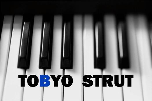 TOBYO_STRUT_p