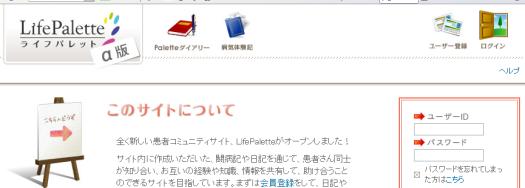 LifePalette