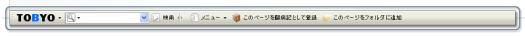 toolbar0305