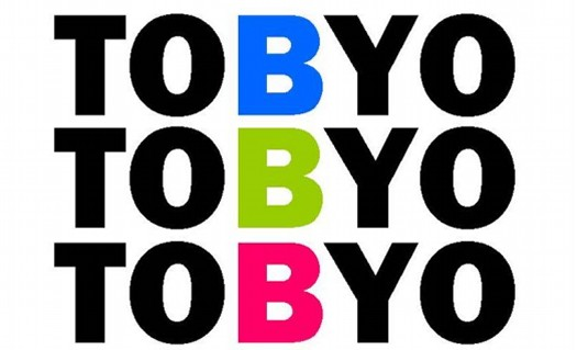 TOBYO3