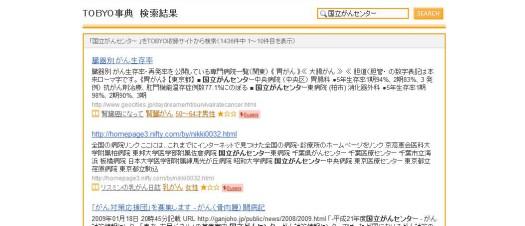 TOBYO_JITENtest_0905