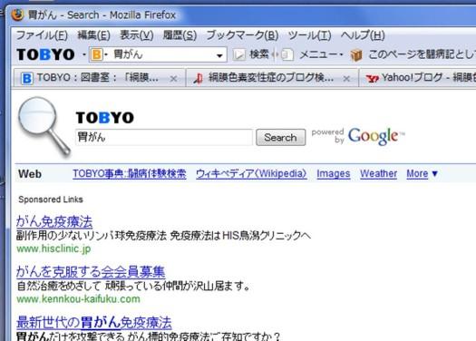 TOBYO_toolbarc