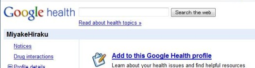 GoogleHealth0907