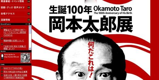 Tarou_Okamoto
