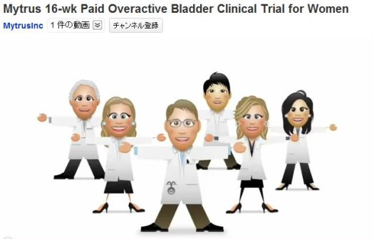 virtual_clinical_trial
