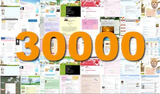 30000_sites