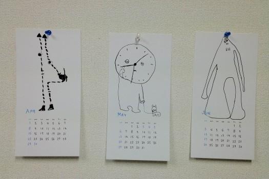 Calendar2nd