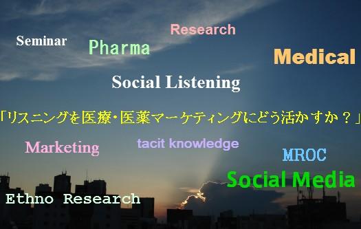 listen_1.jpg